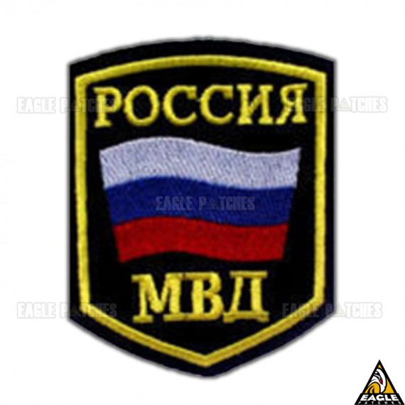Patch Bordado FSB - serviço secreto Russo
