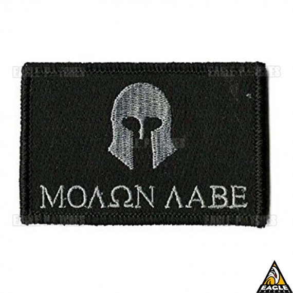 Patch Bordado Molon labe